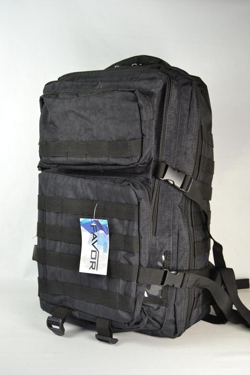 Рюкзак тактический 600-03-1