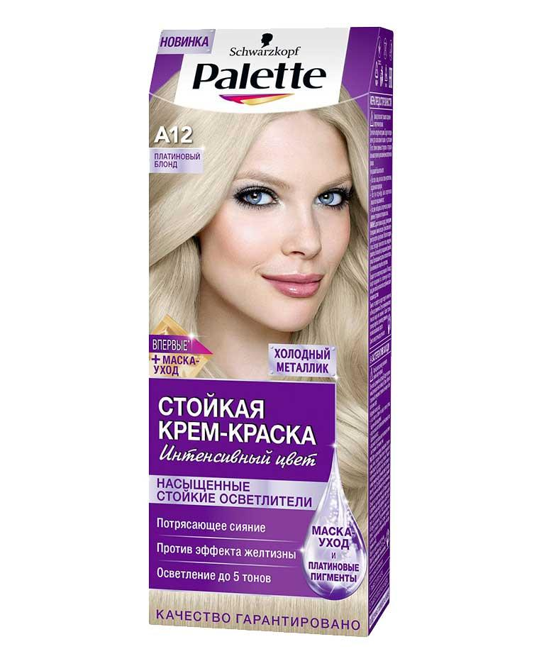 Краска для волос A12 платиновий блонд, 115 мл, Palette