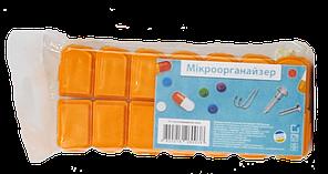 Микроорганайзер співставний 14 відділень помаранчевий