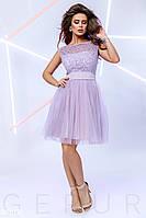 Вечернее платье короткое юбка расклешенная без рукав с поясом цвет лаванда