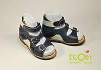 Сандали ортопедические Екоби (ECOBY)#003