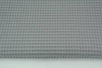 Хлопковая ткань Вафелька темно-серая, фото 1