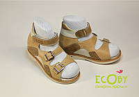 Сандали ортопедические Екоби (ECOBY) #003