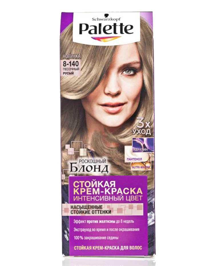Краска для волос №8-140 песочно русый, 115 мл, Palette