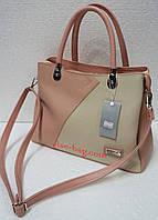 Женская сумка на три отдела, фото 1
