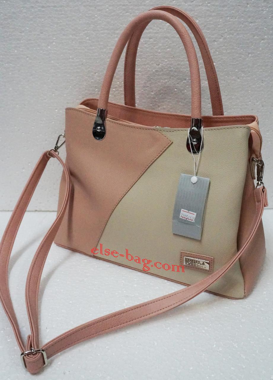 Женская сумка на три отдела