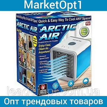 [ОПТ] Arctic Air Rovus Арктик - охладитель мини кондиционер портативный