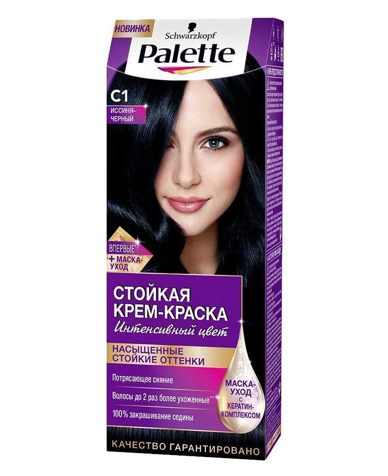 Краска для волос С1 иссиня-чёрный, 115 мл, Palette