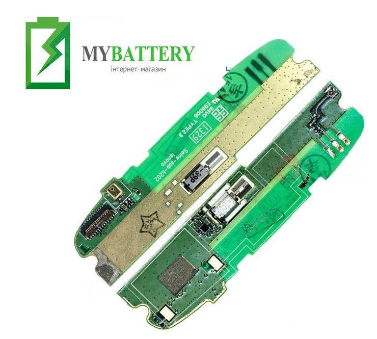 Шлейф (Flat cable) Lenovo S920 с микрофоном и виброзвонком