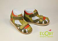 Сандали ортопедические Екоби (ECOBY) #005