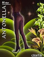 Женские колготки Antonella 80 ден