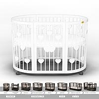 Овальная кроватка-трансформер SMARTBED с сердечками 9-В-1 SMARTBED HEART ROUND