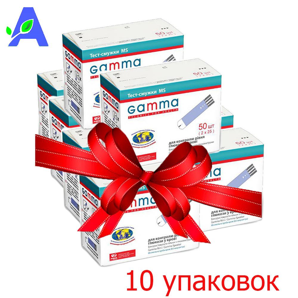 Тест полоски Gamma MS ( Гамма МС ) 500 штук для глюкометров Gamma Mini и Gamma Speaker