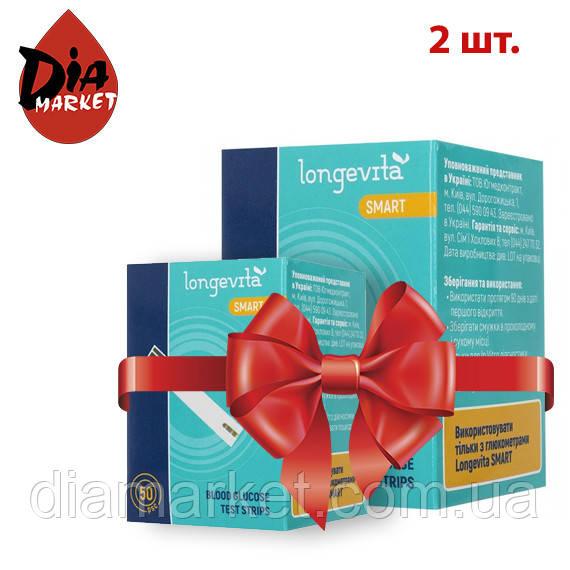 Тест-полоски Longevita Smart, 50 шт. 2 упаковки