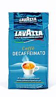 Кофе без кофеина Lavazza Dek молотый 250г