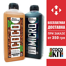 2 х 1 л Coco Kit - Комплект удобрений для выращивания в кокосовом субстрате
