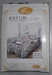 Полуторный комплект постельного белья BAYN HOMES  Koloco (BA-0017)