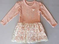 Платье для девочки тм Breeze 122, 128 р.