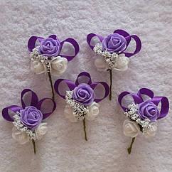Бутоньерки в фиолетовом цвете