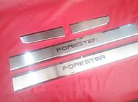 Хром накладки на пороги для Subaru Forester, Субару Форестер 2008-2012 г.в.