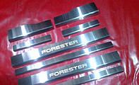 Хром накладки на пороги для Subaru Forester, Субару Форестер 2013-2018 г.в.