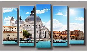 Модульная картина Венеция-9 55х100.5 см (HAB-123)