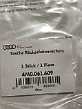 Защита спинки сиденья Audi Backrest Protector 4m0061609, фото 8