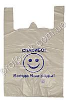 Пакеты  майка, Смайл - Всегда Вам рады, 400х600мм, (2х100), 27 мкм, 100шт/уп
