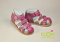 Сандали ортопедические Екоби (ECOBY) #010, фото 1