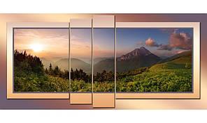 Модульная картина Горная панорама 66х142 см (HAF-157)