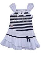 """Детский сарафан""""BeBe"""" в полоскудля девочки от годикадо 10лет тёмно синий с белым"""