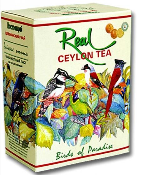 Чай черный Real Райские птицы ОРА крупнолистовой цейлонский 250 грамм