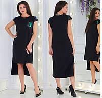 Платье женское короткое из двунитки декорированое двусторонней пайеткой (К27383)