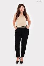 Женские брюки Бат (золотой)