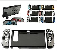 Алюминиевый чехол-накладка для Nintendo Switch / Есть стекло /