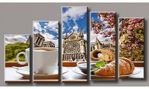 Модульная картина Кофе с круасаном 55х100.5 см (HAB-126)