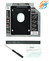 "Адаптер для SSD, DM 12.7 мм для дополнительного диска HDD/SSD 2.5"" в отсек CD привода ноутбука (DMHSD-12.7)"