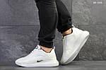 Мужские кроссовки Nike Air Max 720 (белые), фото 4