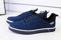 Кеды мужские весенние из натурального нубука яркие стильные на шнуровке (синие), ТОП-реплика, фото 1