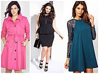Як підібрати ідеальне плаття