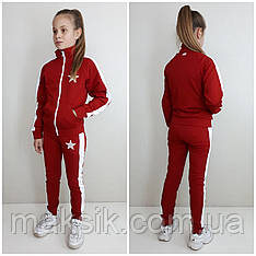 """Спортивный костюм """"Лампас"""" для девочки р.122,128,152"""