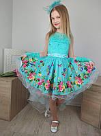 Детское бирюзовое платье с цветочным принтом со шлейфом для девочки 4-10 лет