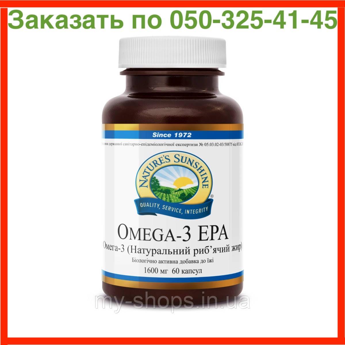 Омега-3 НСП. Omega 3 nsp. Натуральная БИОДОБАВКА