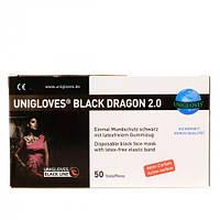 Маски 4-х слойные с угольным фильтром Unigloves черные 50 шт/уп.