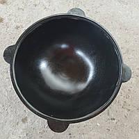 Казан узбекский чугунный на 30л+шумовка в подарок
