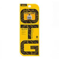 Переходник OTG Remax USB-Micro Lesy RA-OTG стальной