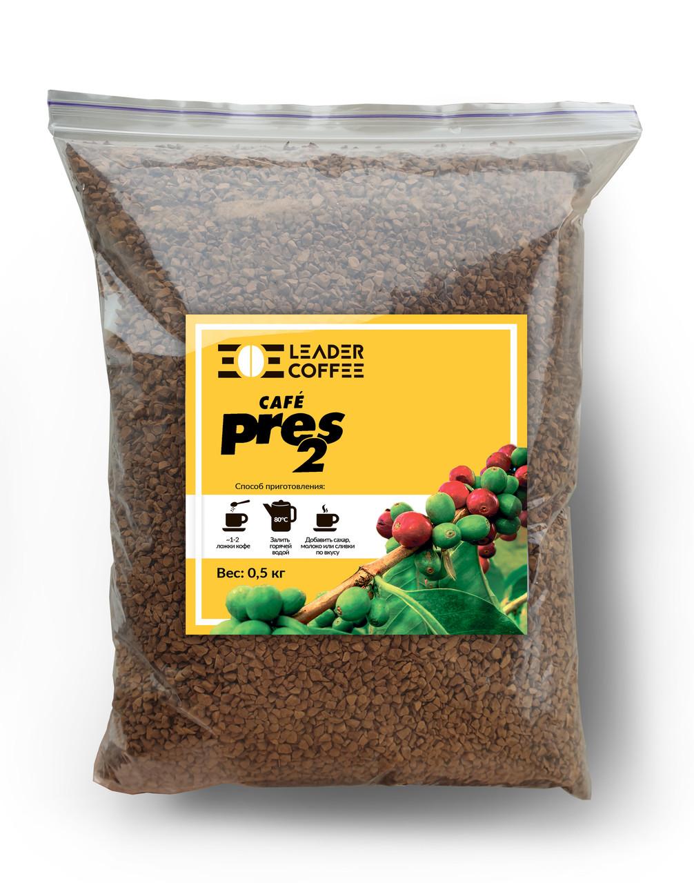 Кофе растворимый сублимированный Прес-2, (El Cafe Pres-2, Эквадор), 0.5 кг