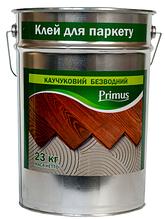 Клей для паркету каучуковий (безводний) «PRIMUS» 23 кг