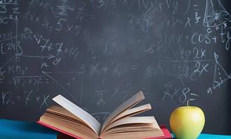 6 клас / Математика