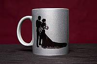 Оригинальная Чашка на свадьбу серая с перламутром